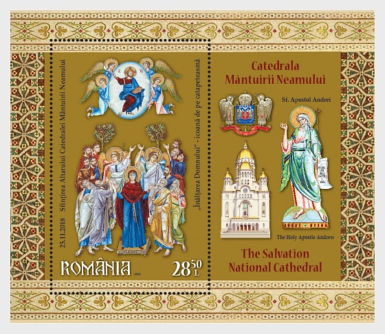 The Consecration of Altar of the Salvation National Cathedral - Miniature Sheet