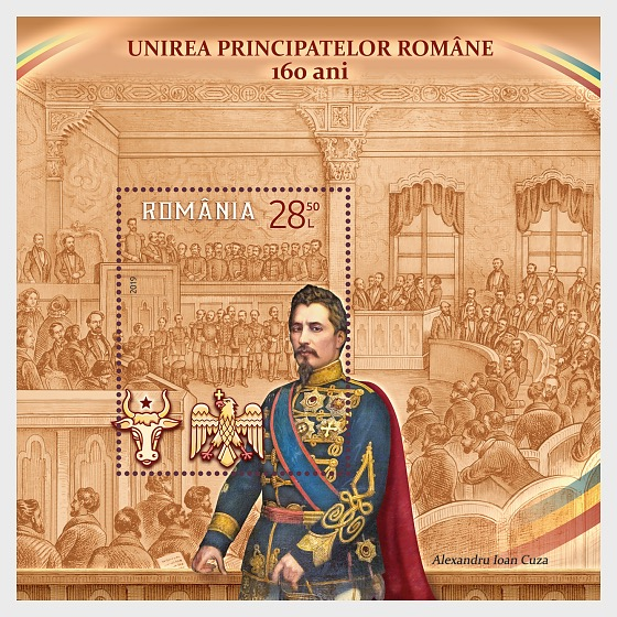 Union of the Romanian Principalities, 160 Years - Miniature Sheet