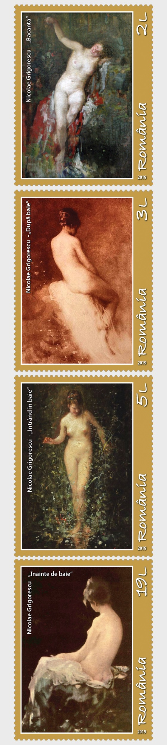Nudes in Romanian Painting - Set