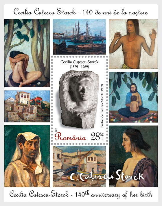Cecilia Cutescu-Storck, 140th Anniversary of her Birth - Perforated M/S - Miniature Sheet