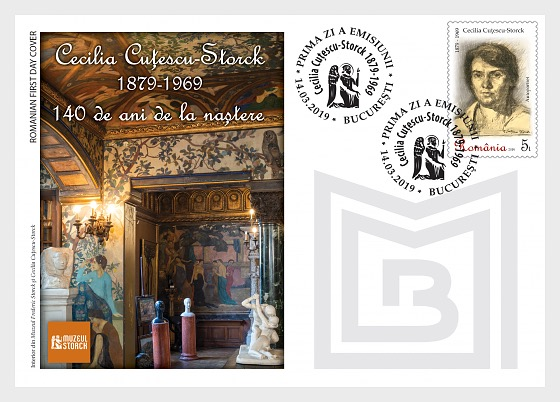 Cecilia Cutescu-Storck, 140th Anniversary of her Birth - First Day Cover