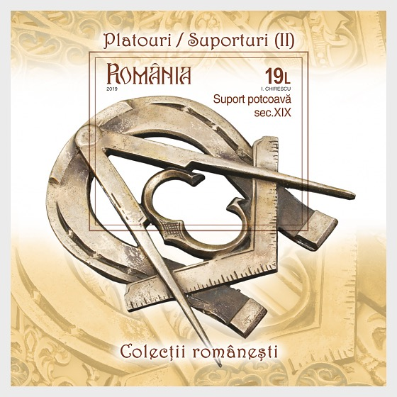 Romanian Collections - Plateaus/Trivets (II) - Miniature Sheet