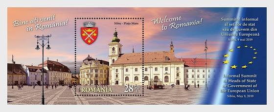 Welcome to Romania! - Miniature Sheet