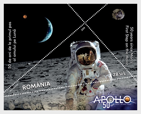 50 Years Since Man's First Step on the Moon | Romania Stamps