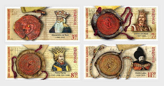Romanian Postage Stamp Day - Seals of the Romanian Rulers - Set