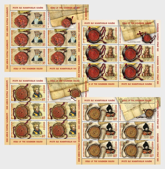 Romanian Postage Stamp Day - Seals of the Romanian Rulers - Sheetlets