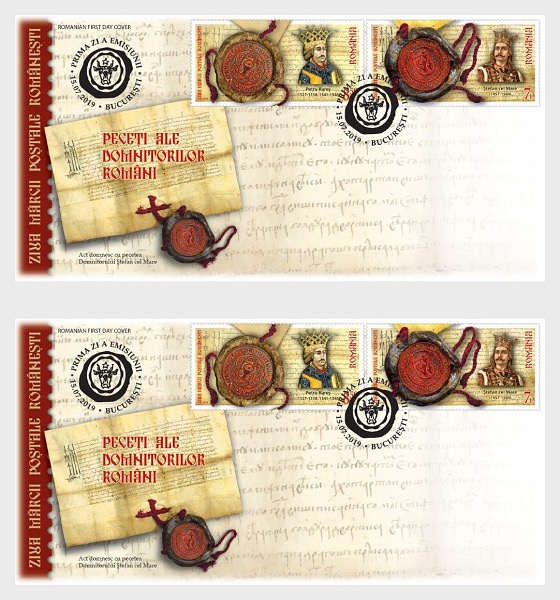 Romanian Postage Stamp Day - Seals of the Romanian Rulers - First Day Cover