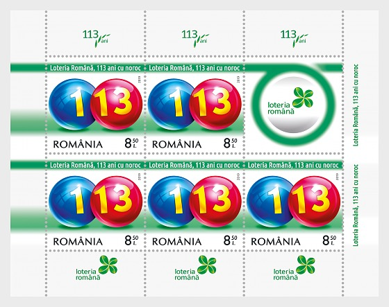 The Romanian Lottery, 113 Years of Luck - Sheetlets