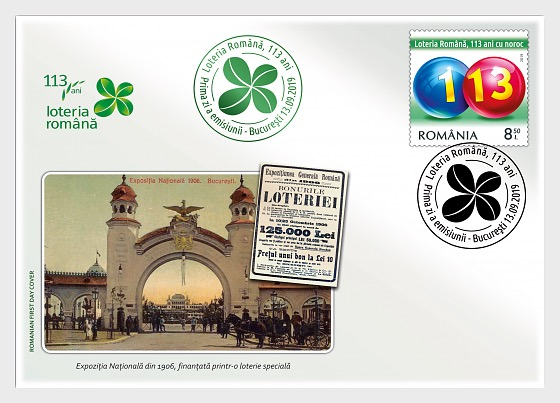 The Romanian Lottery, 113 Years of Luck - First Day Cover