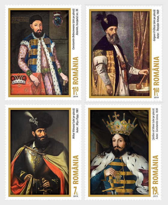 Romanian Rulers in Painting - Set