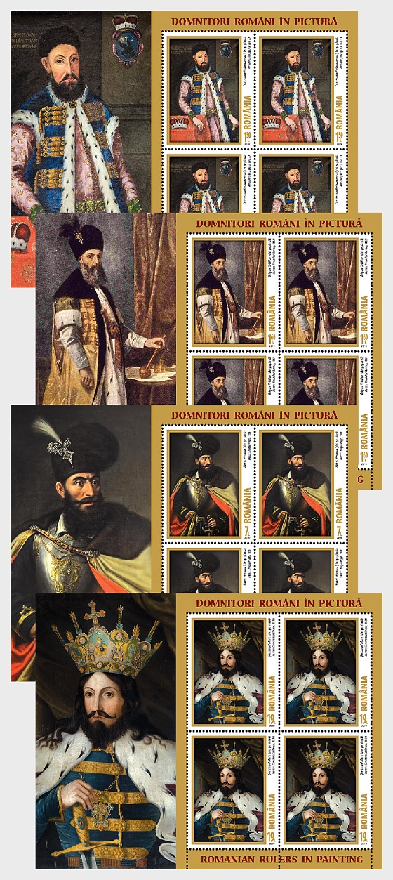 Romanian Rulers in Painting - Sheetlets