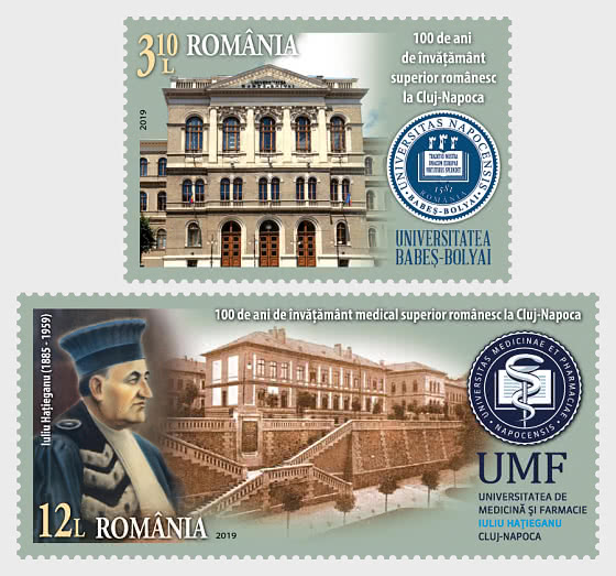 100 Years of Romanian Higher Education in Cluj-Napoca - Set