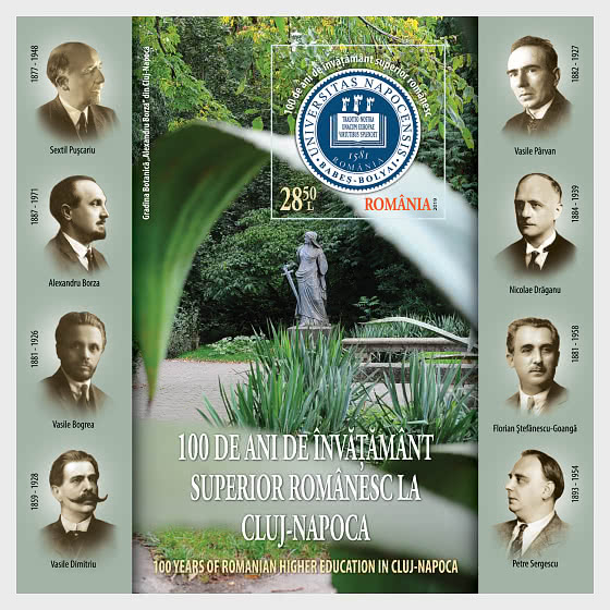 100 Years of Romanian Higher Education in Cluj-Napoca - Miniature Sheet