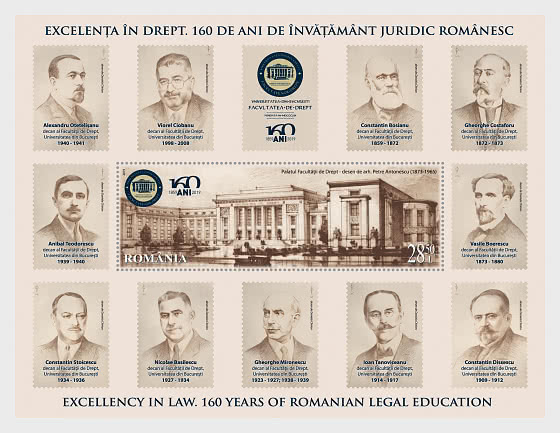 Excellence in Law, 160 Years of Romanian Legal Education - Miniature Sheet