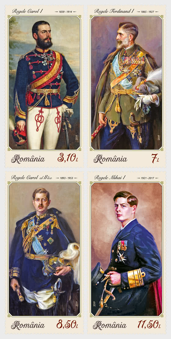 The Uniforms of the Romanian Royalty (I) - Set