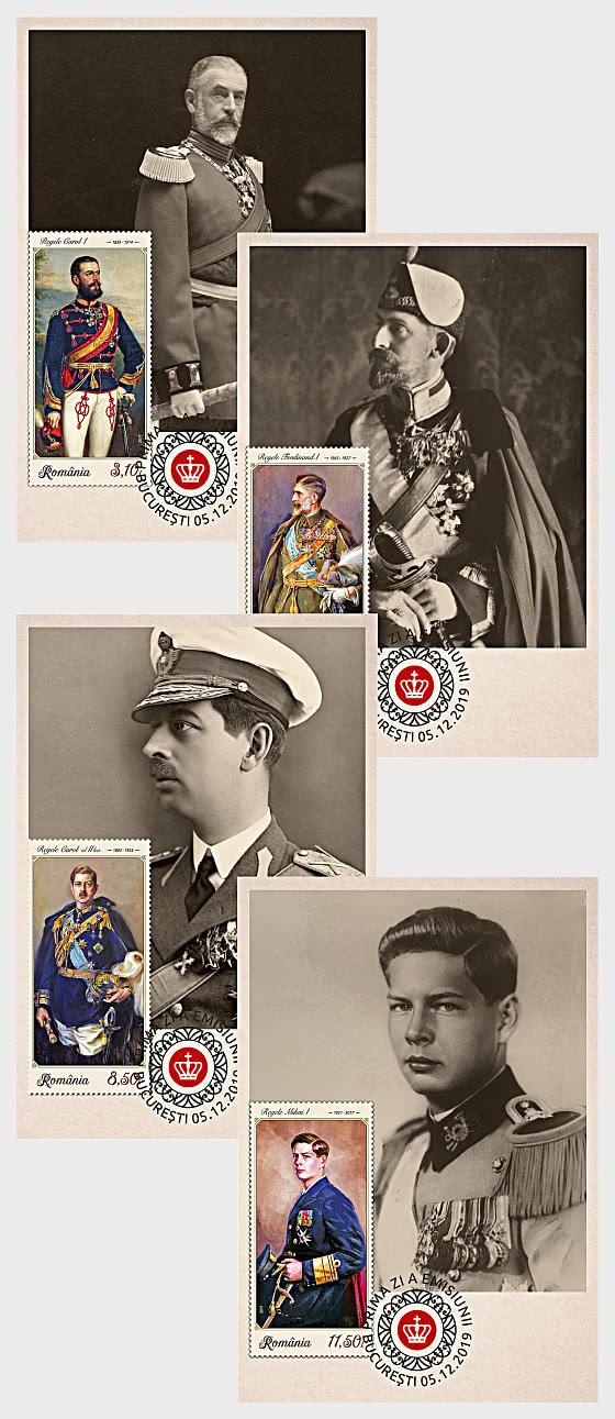 Los Uniformes de la Realeza Rumana (I) - Maxi Cards