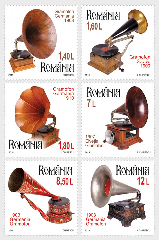 Romanian Collections Gramophones - Set
