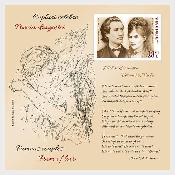 Parejas Famosas, Poema de Amor - Hojas Bloque