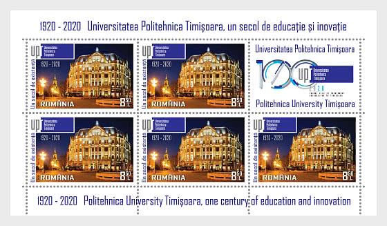 Universidad Politehnica Timisoara, Un Siglo de Educación e Innovación - Mini Hojas
