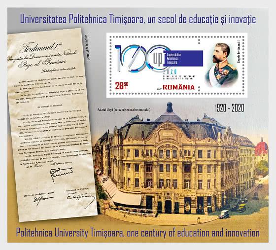 Universidad Politehnica Timisoara, Un Siglo de Educación e Innovación - Hojas Bloque