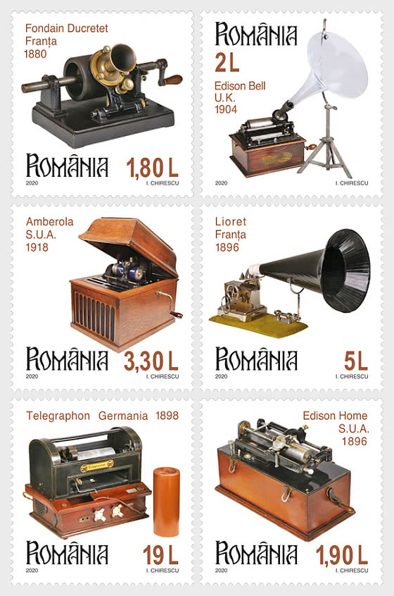 Romanian Collections Phonographs - Set
