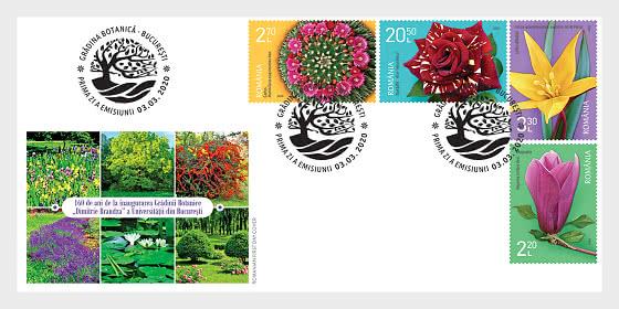 160 Años desde la Inauguración del Jardín Botánico 'Dimitrie Brandza de la Universidad de Bucarest - Sobre de Primer Dia
