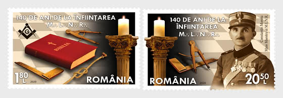 The National Grand Lodge of Romania, 140 Years Since its Establishment - Set