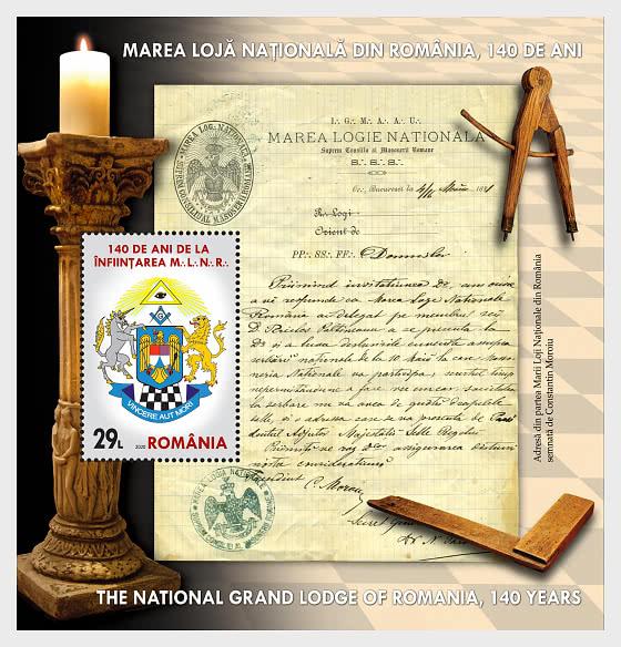 La Gran Logia Nacional de Rumania, 140 Años desde su Creación - Hojas Bloque