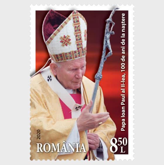 Centenario della Nascita di San Giovanni Paolo II - Serie