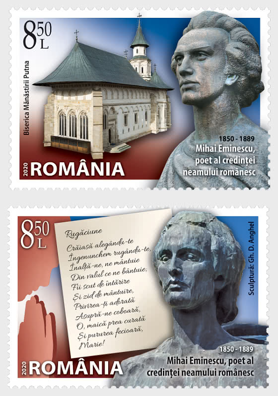 Mihai Eminescu - Poet Of The Romanian Nation's Faith - Set
