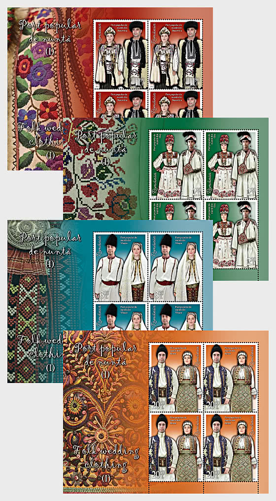 Folk Wedding Clothing (I) - Sheet of 4 stamps with Illustrated Border - Sheetlets