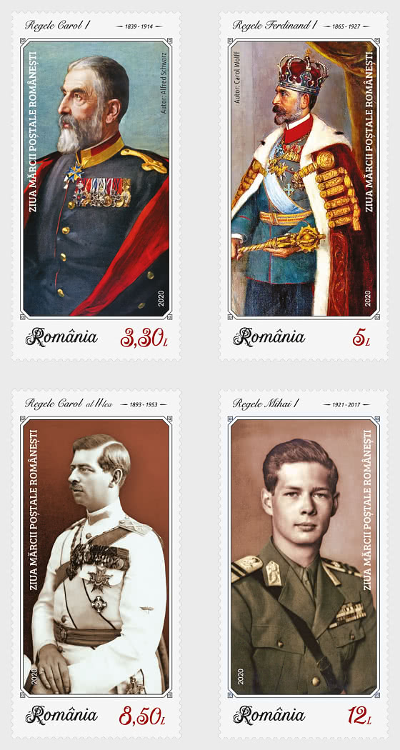 Romanian Postage Stamp Day - The Uniforms Of The Romanian Royalty (II) - Set