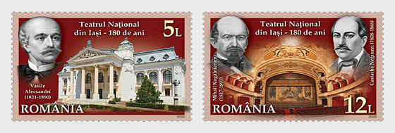 National Theatre of Lasi,180 Years - Set