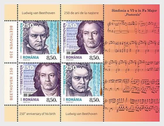 Ludwig van Beethoven, 250th Anniversary of His Birth - Block of 4