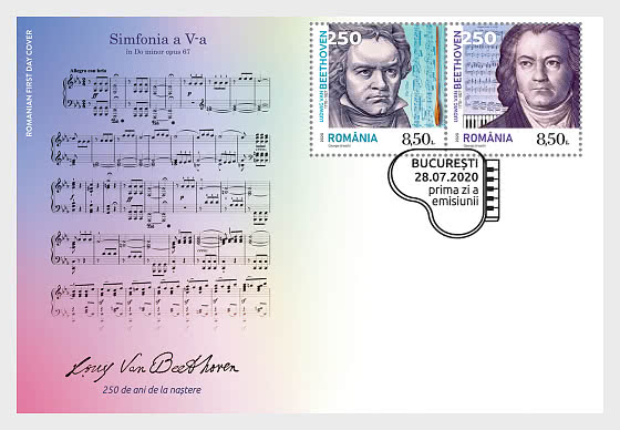 Ludwig van Beethoven, 250th Anniversary of His Birth - First Day Cover