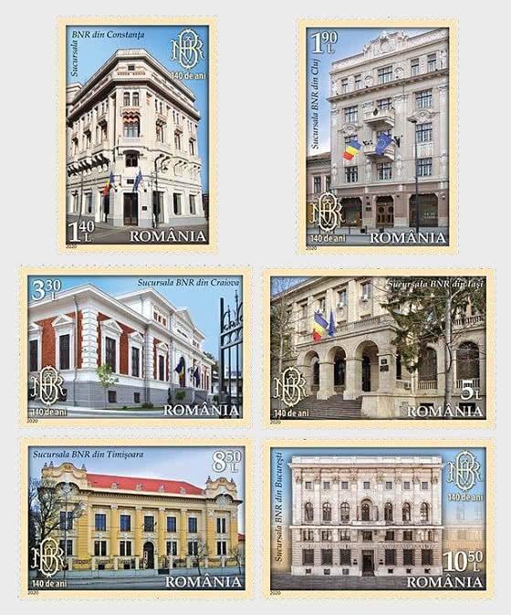 140 Years since the Establishment of Banca Națională a României - Set