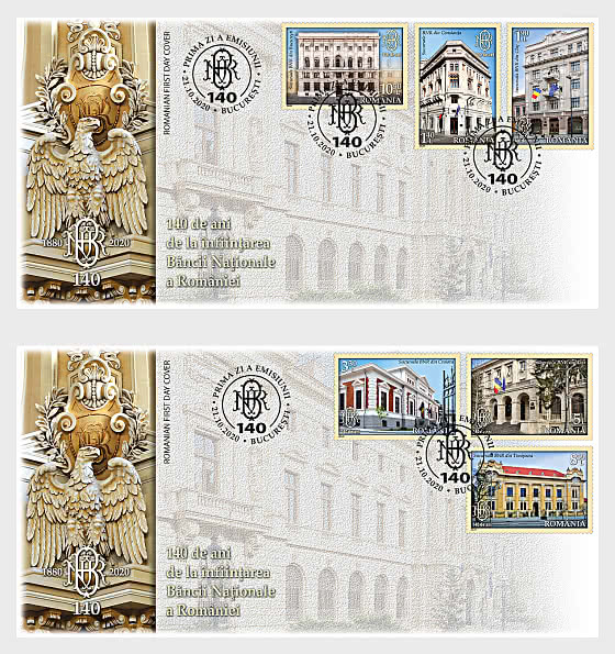 140 Years since the Establishment of Banca Națională a României - First Day Cover