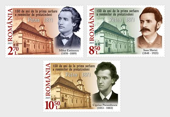 Nationaler Kulturtag - 150 Jahre seit der ersten Feier der Rumänen aus aller Welt - Serie