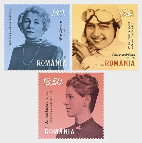 罗马尼亚著名女性 - 套票