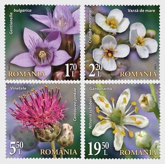 国家自然保护区的植物 - 套票