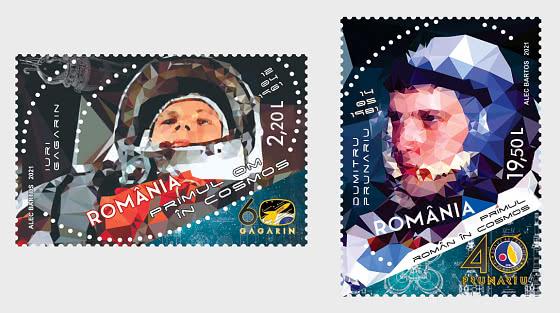 Space Exploration - Anniversaries - Set