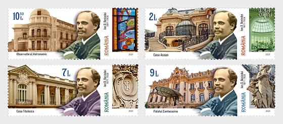 Ion D. Berindei 诞生 150 周年 - 套票