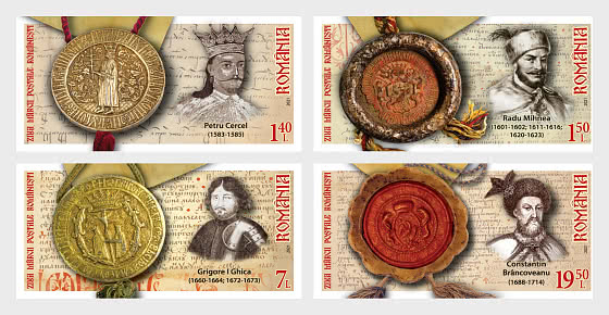 Romanian Postage Stamp Day - Seals Of The Romanian Rulers (II) - Set