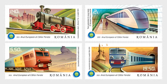 European Year of Railways - Set