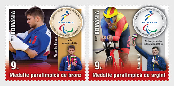 Paralympic Medals 2020 - Set