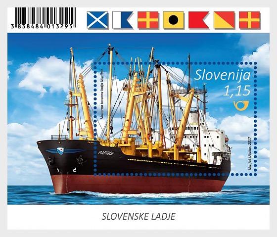 Slovene Ships - Maribor - Miniature Sheet