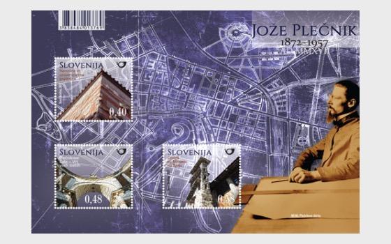 Plečnik Year - Miniature Sheet