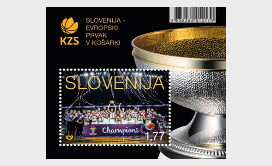 European Basketball Champions - Miniature Sheet