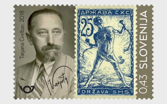 Centenary of the First Slovene Postage Stamps - Set