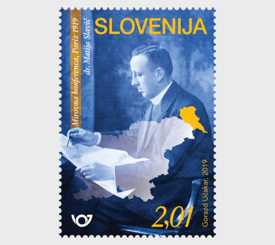 Centenary of the Unification of Prekmurje with the Rest of Slovenia - Set